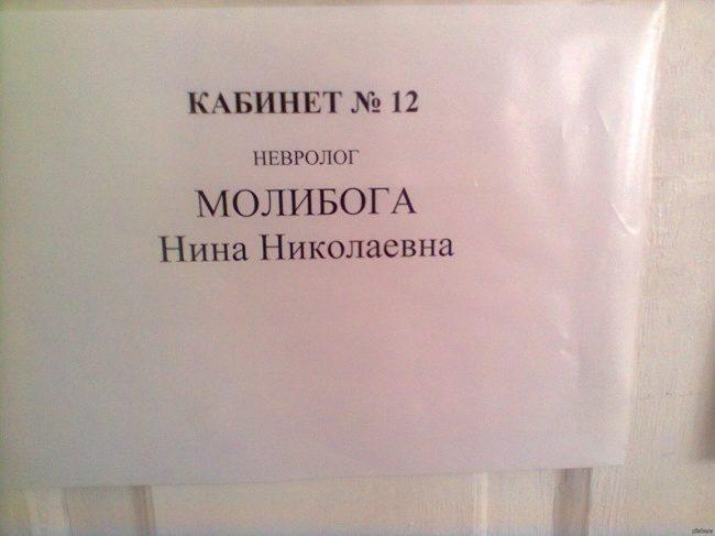 kogda-ludi-deystvitelno-na-svoem-meste-16