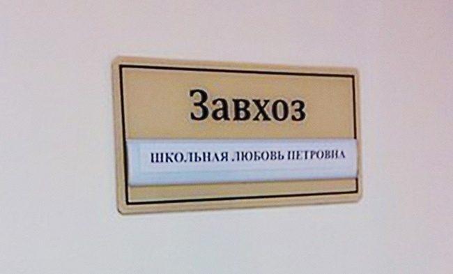 kogda-ludi-deystvitelno-na-svoem-meste-3