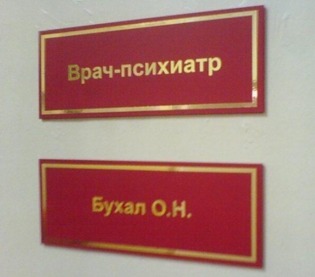 kogda-ludi-deystvitelno-na-svoem-meste-4