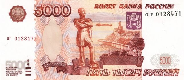 rubl-1