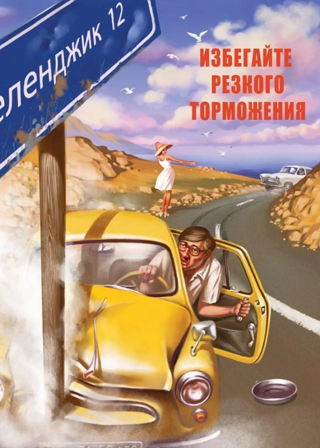 sovietpinup-14