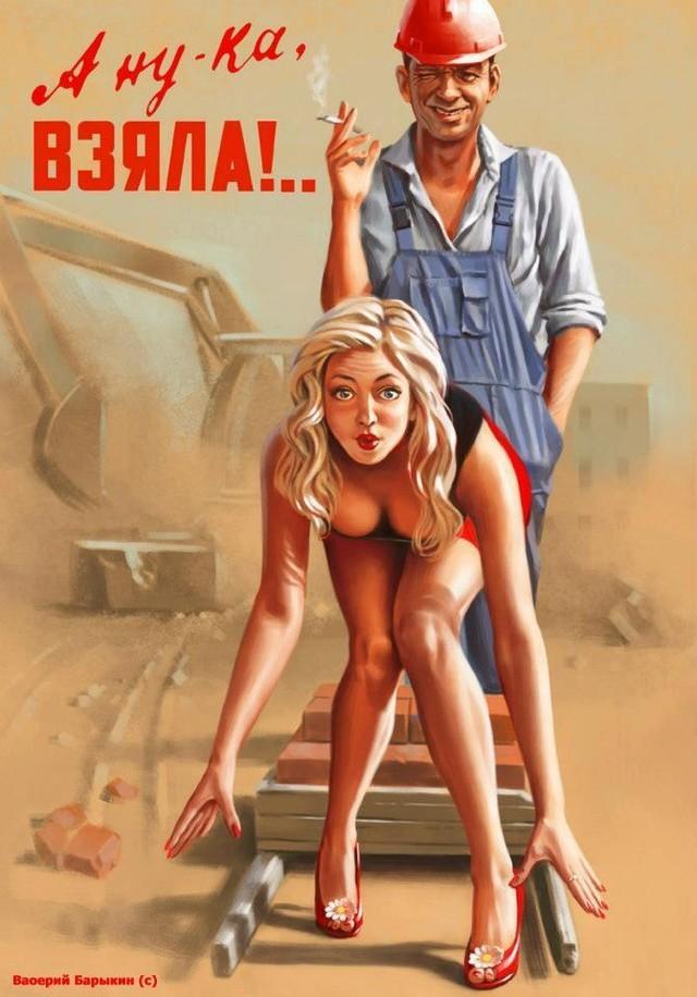 sovietpinup-15