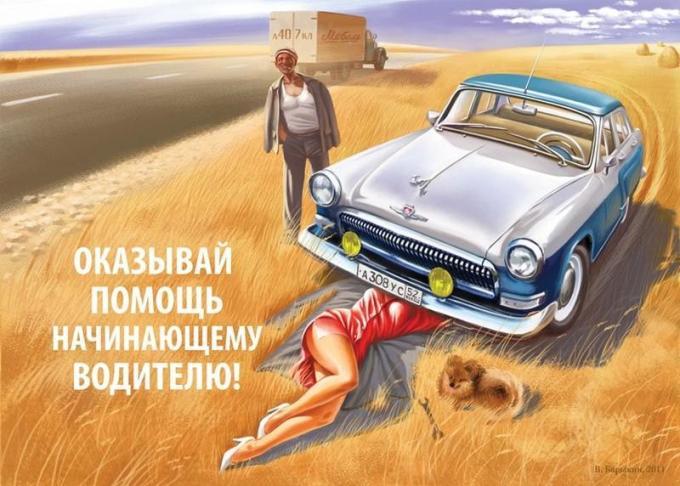 sovietpinup-4