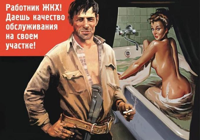 sovietpinup-9