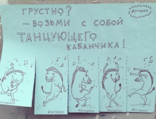 zabavnye-vyveski-14