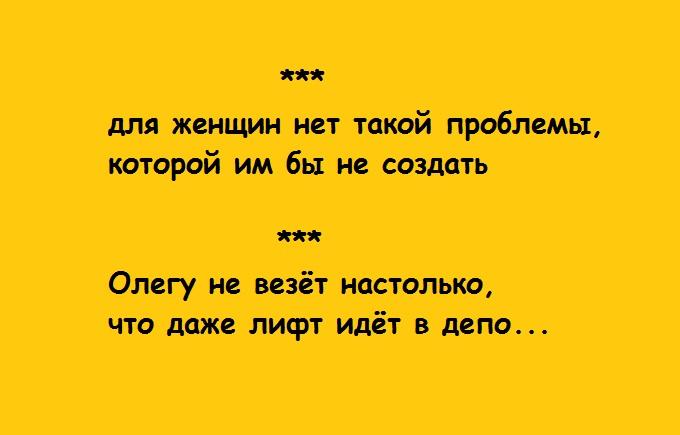zhyznennye-dvustishya2