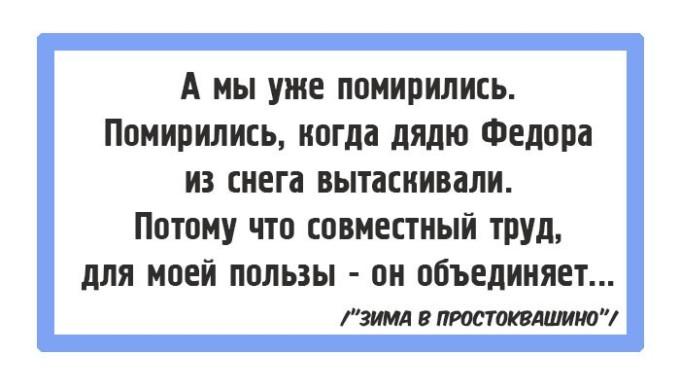 15-vdohnovlaushih-cytat-10
