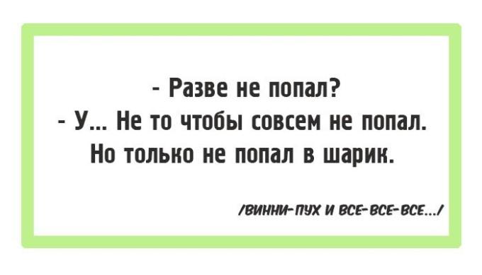 15-vdohnovlaushih-cytat-12