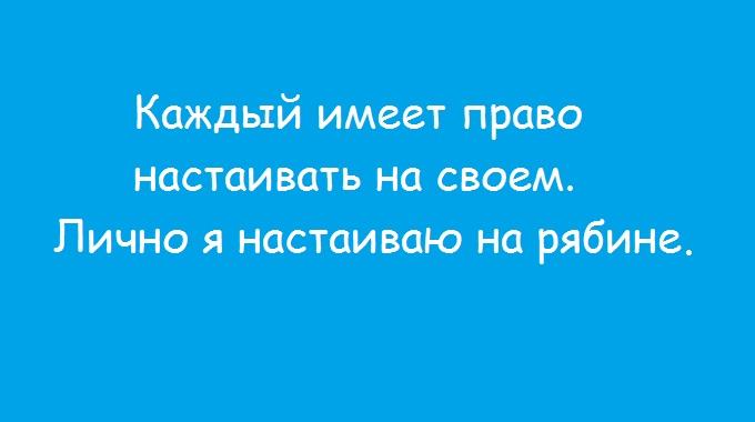 kogda-ty-nemnogo-stranniy-1