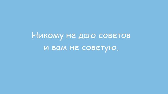 kogda-ty-nemnogo-stranniy-10