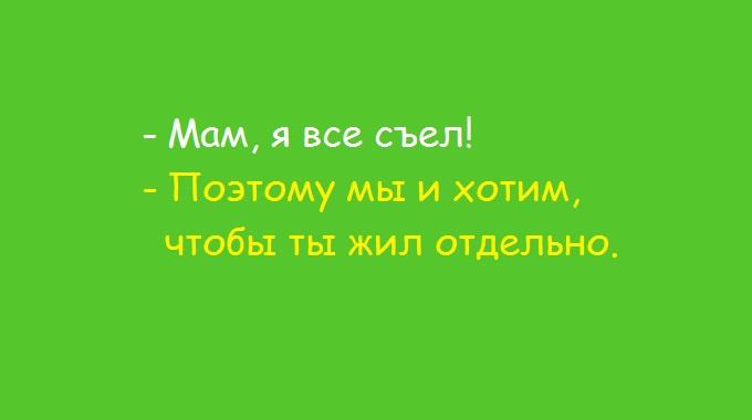 kogda-ty-nemnogo-stranniy-11