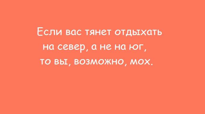 kogda-ty-nemnogo-stranniy-12