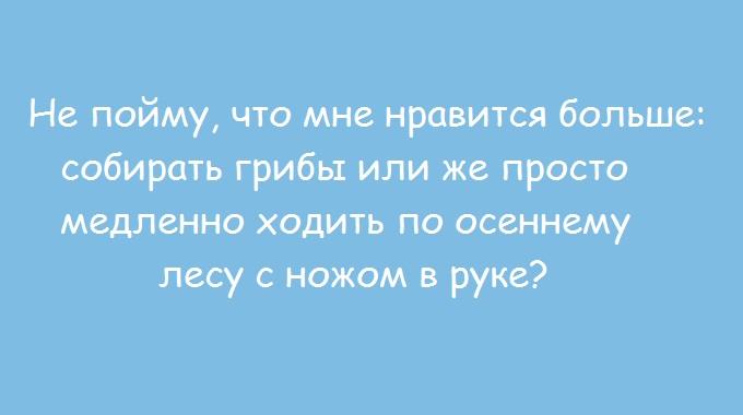 kogda-ty-nemnogo-stranniy-13