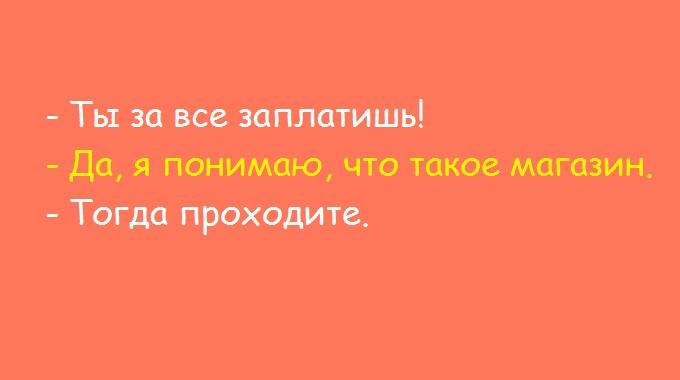 kogda-ty-nemnogo-stranniy-15
