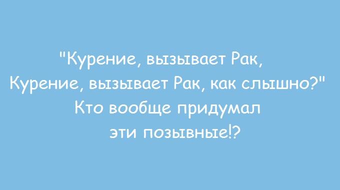 kogda-ty-nemnogo-stranniy-16