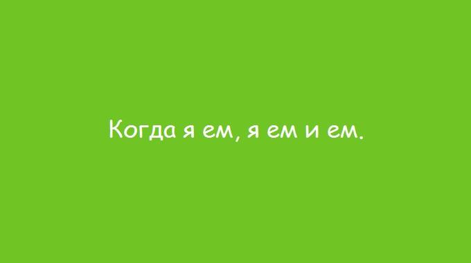 kogda-ty-nemnogo-stranniy-17