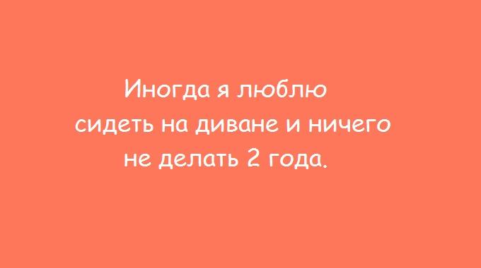 kogda-ty-nemnogo-stranniy-18