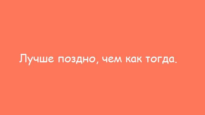 kogda-ty-nemnogo-stranniy-2