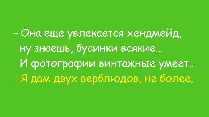 kogda-ty-nemnogo-stranniy-20