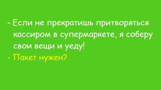 kogda-ty-nemnogo-stranniy-3