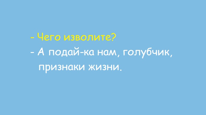 kogda-ty-nemnogo-stranniy-4