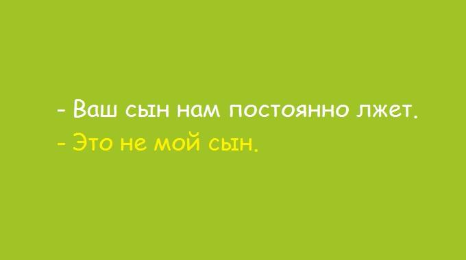 kogda-ty-nemnogo-stranniy-5