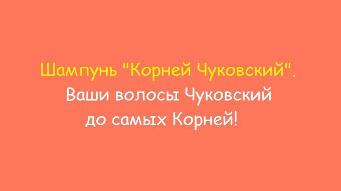 kogda-ty-nemnogo-stranniy-6