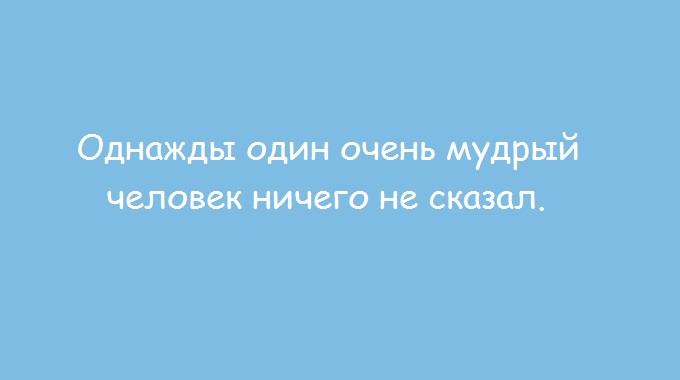 kogda-ty-nemnogo-stranniy-7