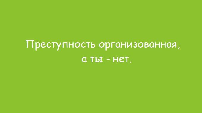 kogda-ty-nemnogo-stranniy-8