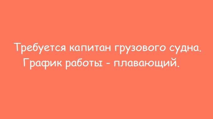 kogda-ty-nemnogo-stranniy-9