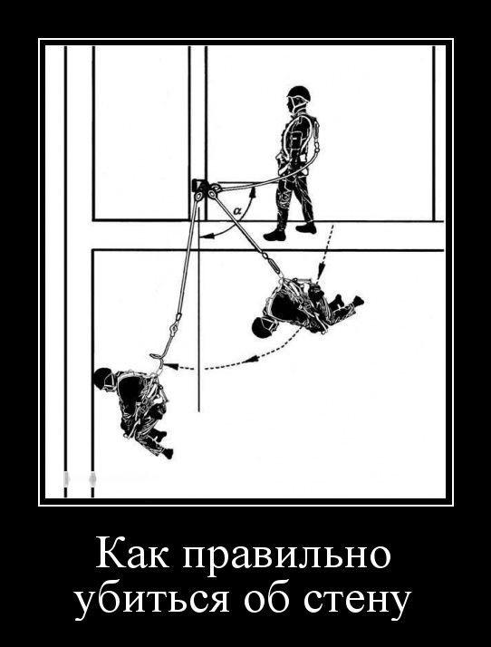 podborka-pozitivnyh-demotivatorov-13