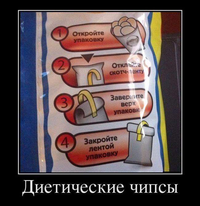 podborka-pozitivnyh-demotivatorov-15