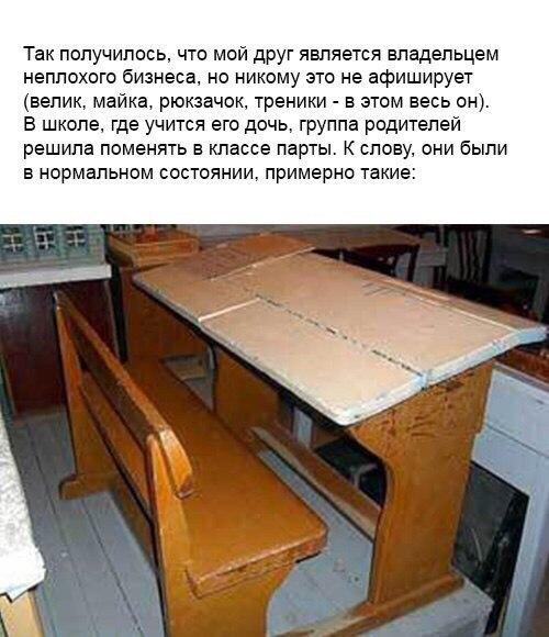 shkolniy-eksperiment-1