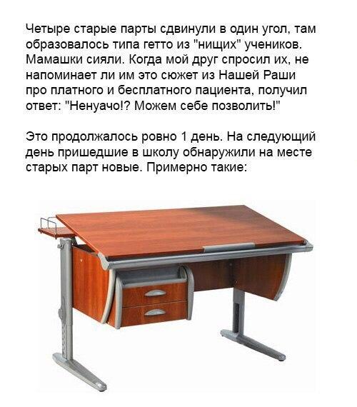 shkolniy-eksperiment-3