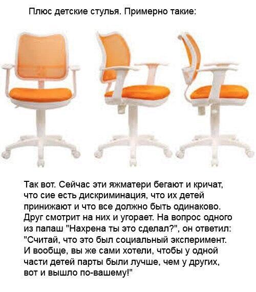 shkolniy-eksperiment-4