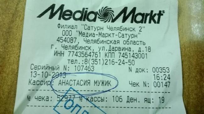 14-chekov-11