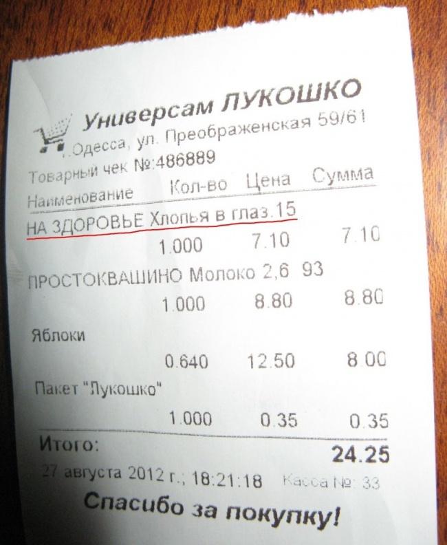 14-chekov-14