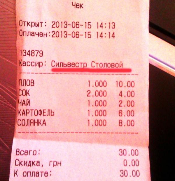14-chekov-4