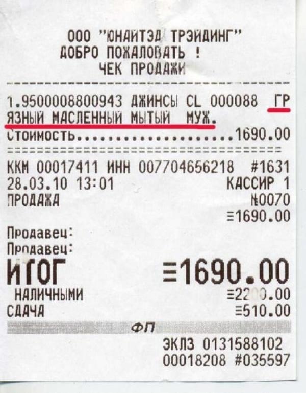 14-chekov-8