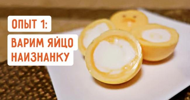 5-prostejshih-opytov-dlya-detej