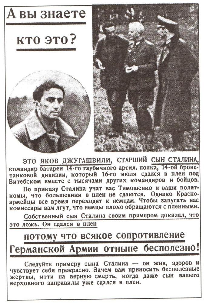 deti-stalina-3