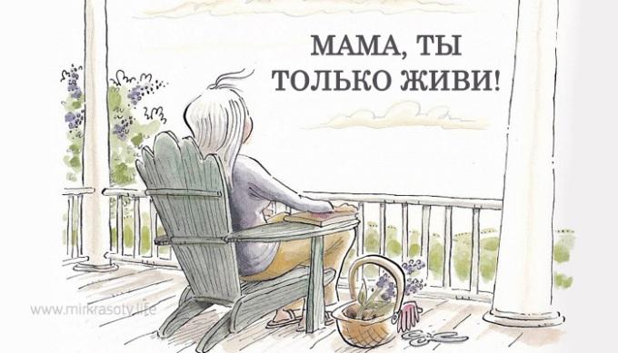 mama-zhyvi-dolgo