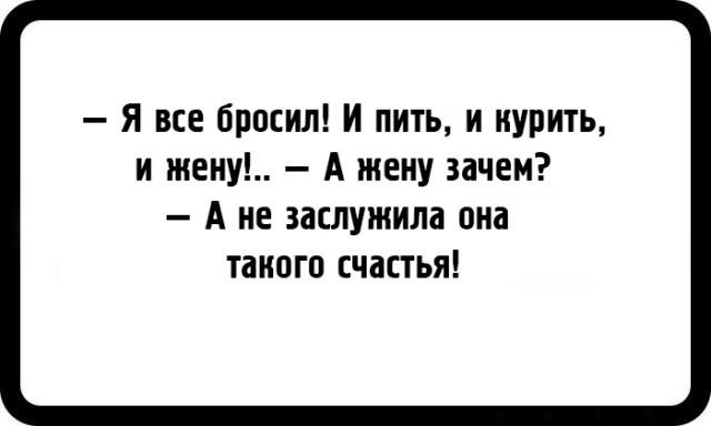 shutki-zayadlyh-pessimistov-1
