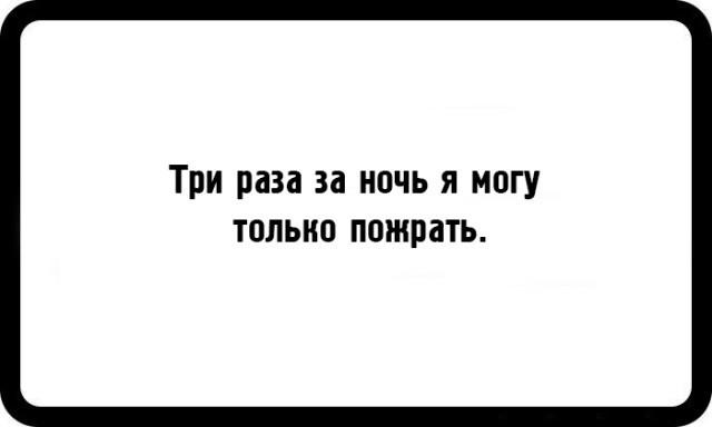 shutki-zayadlyh-pessimistov-10