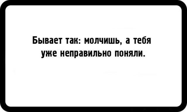 shutki-zayadlyh-pessimistov-11
