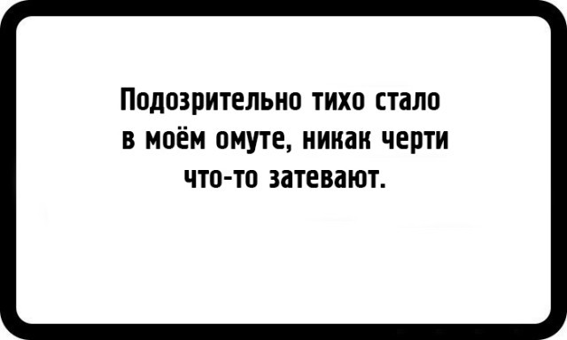 shutki-zayadlyh-pessimistov-12
