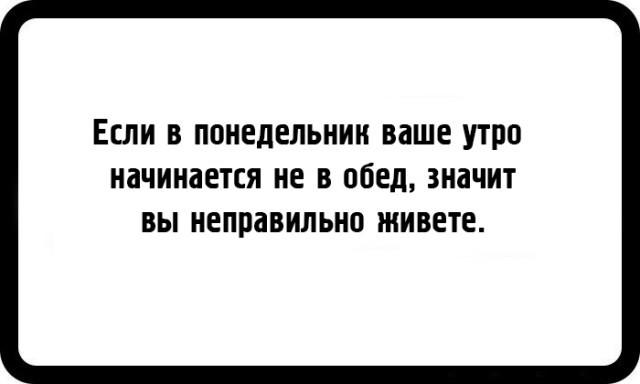 shutki-zayadlyh-pessimistov-13