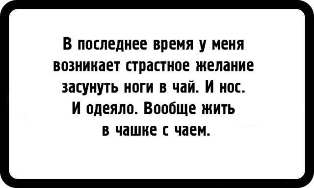 shutki-zayadlyh-pessimistov-15