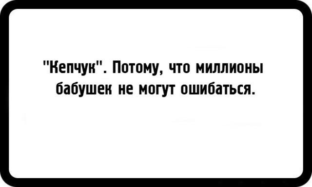 shutki-zayadlyh-pessimistov-16