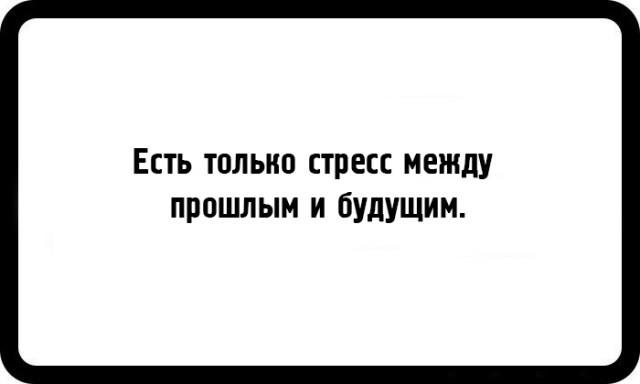 shutki-zayadlyh-pessimistov-18